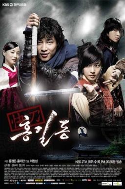 Hong_Gil-dong-poster
