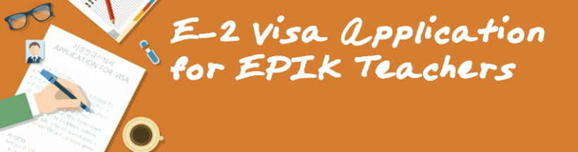 write epik essay A personal essay is a required component of almost all of the public school program applications in korea in it, applicants are prompted to write about themselves and their philosophy on teaching.