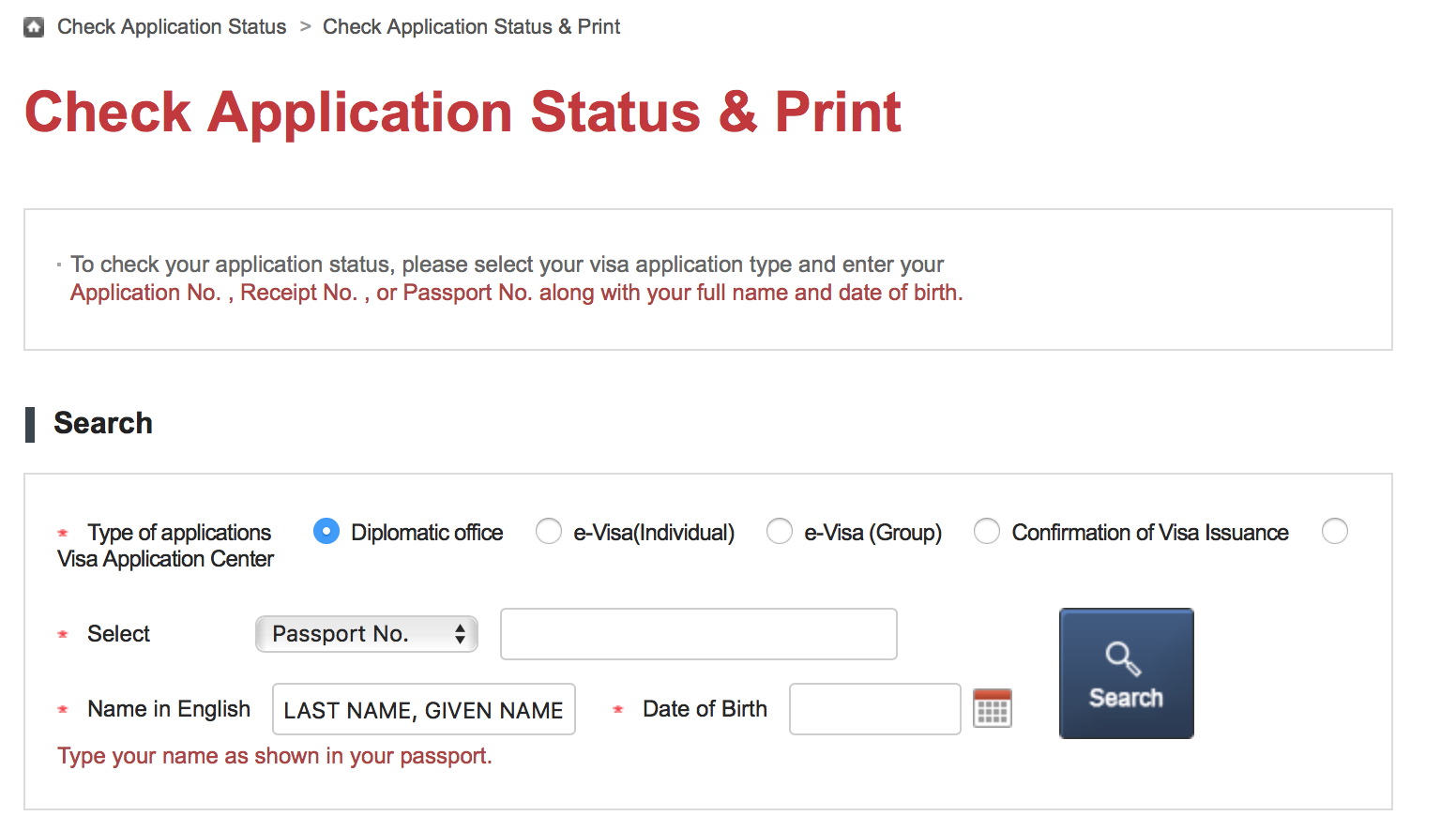 How to check the status of your korean visa application ks2sk aiddatafo Gallery